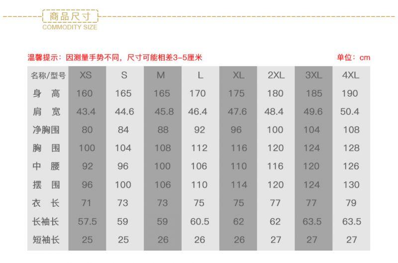 浅蓝商务短袖衬衫娇兰服装有限公司